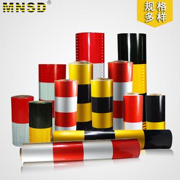 Лента светоотражающая,  MNSD полосы дорога дорога отражающая оболочка предупреждение лента светоотражающих полос наклейки железо колонка отражающий провод черный стержень желто-красный белый, цена 122 руб