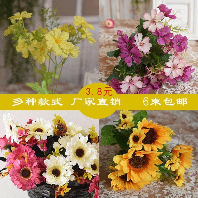胶花盆花假花仿真花装饰客厅摆设小清新落地花卉摆放花艺百合玫瑰