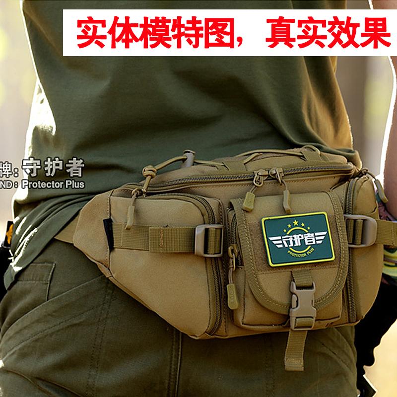 сумка на одно плечо Guardian