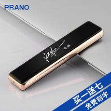 Газовая зажигалка Prano USB DIY