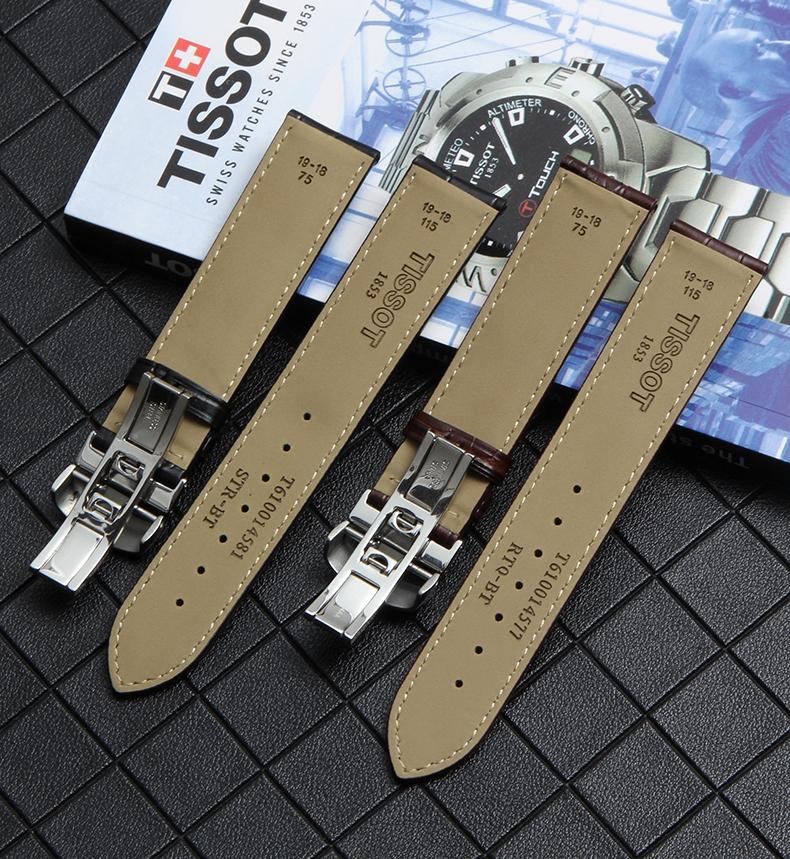 @如意坊  新款  爆款代用天梭真皮手表帶原裝1853力洛克蝴蝶扣男俊雅女杜魯爾卡森適用