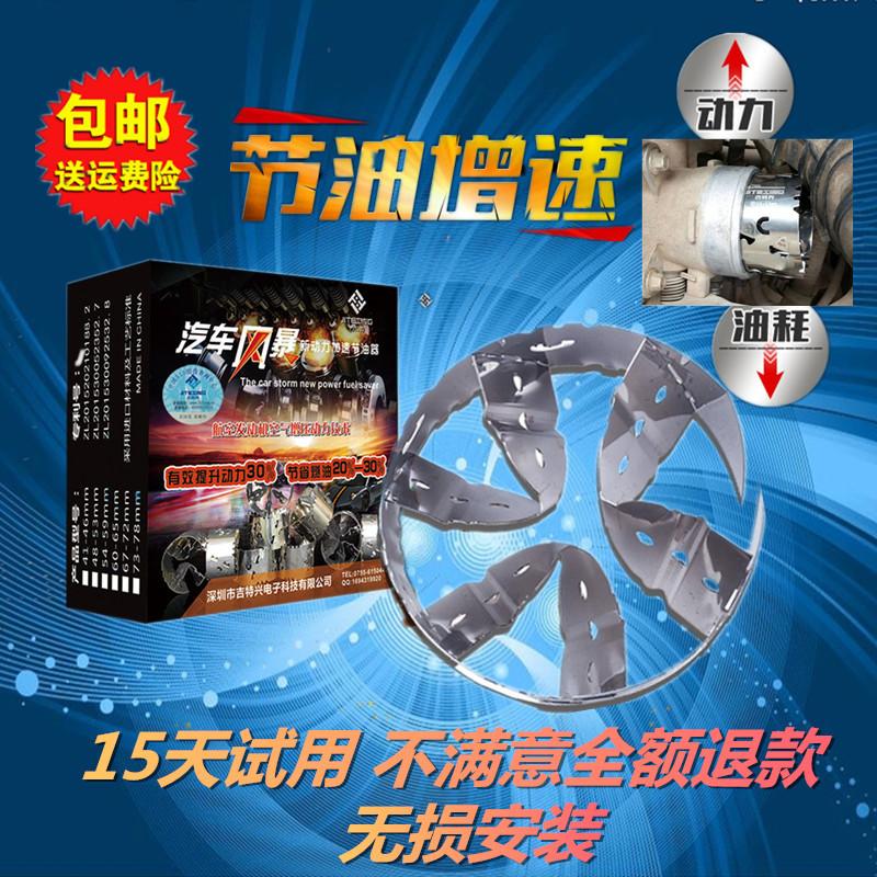 Автомобильные турбо обновленная Повышение мощности обновленная Заправка топливного бака с турбонаддувом