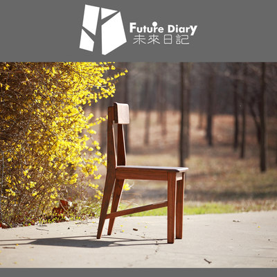 Future diary solid wood chair dining chair home black walnut furniture red stool backrests simple literary