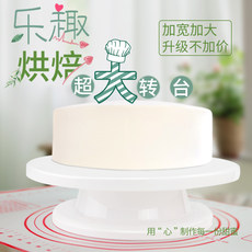 Cake Decorating Taiw...