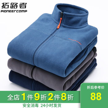 Carver Fleece men new spring cardigan fleece jacket outdoor warm wind sport coat for men and women