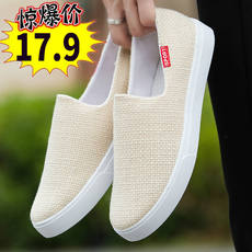 Old Beijing shoes men's shoes summer breathable canvas shoes men's casual shoes men's shoes a pedal lazy shoes men