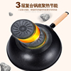 The perfect wife Maifan stone wok non-stick pan wok wok home induction cooker gas stove applicable pot