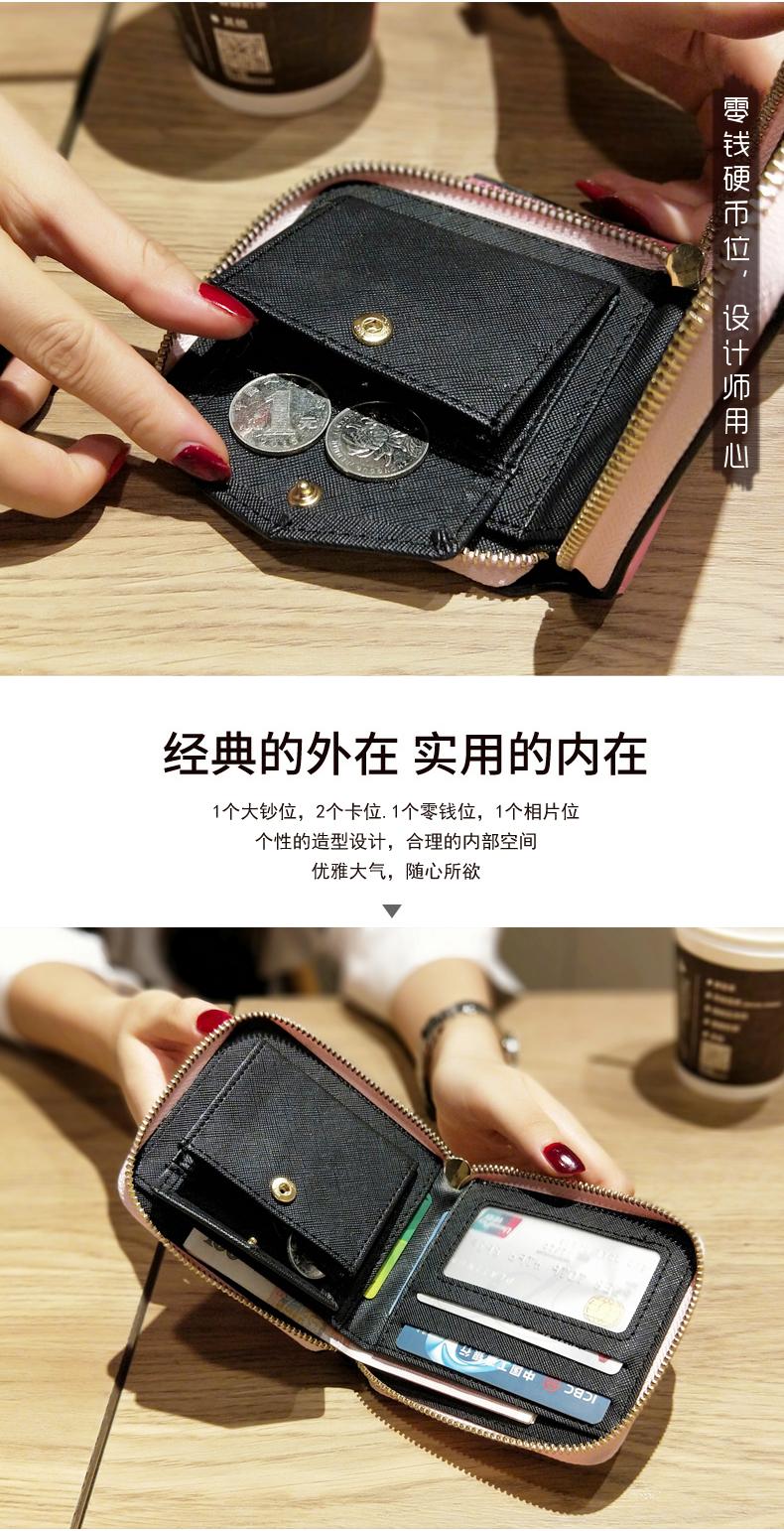 2018新款几何拼色女士钱包女短款韩版个性时尚蛇纹学生钱夹零钱包3张