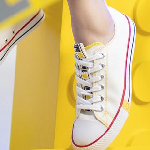 特步笑脸帆布鞋,青春活力玩转时尚