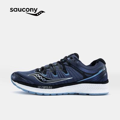 Saucony圣康尼TRIUMPH ISO4 舒適緩震運動男子跑步鞋S20413