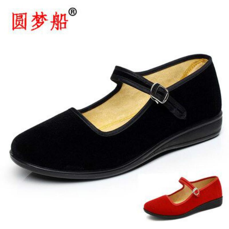 高跟厚底老北京布鞋女增高黑红鞋子酒店工作礼仪单鞋平底妈妈舞鞋