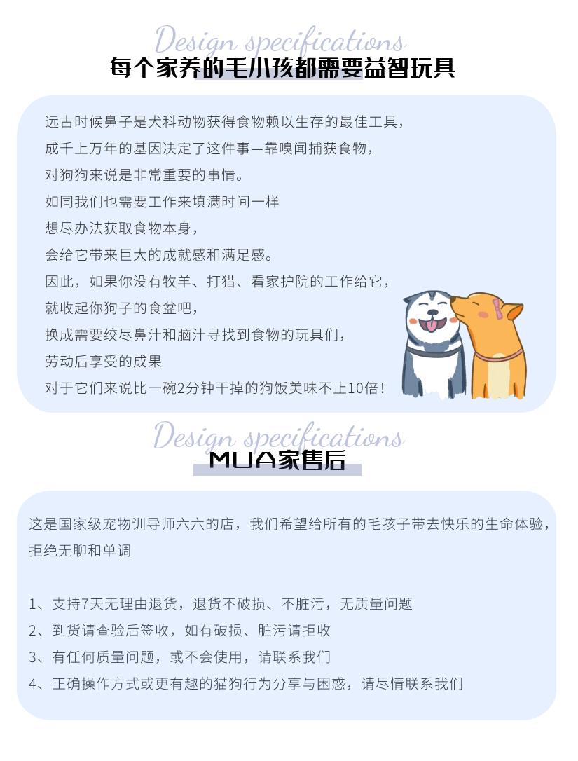 中國代購|中國批發-ibuy99|新品通用宠物玩具猫狗漏食球慢食益智解闷神器冻干防拆家智力包邮