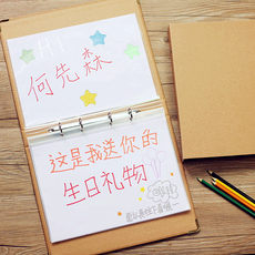 Vibrato with hand-painted models birthday present confession confession couple diy creative painting custom photo albums to send her boyfriend