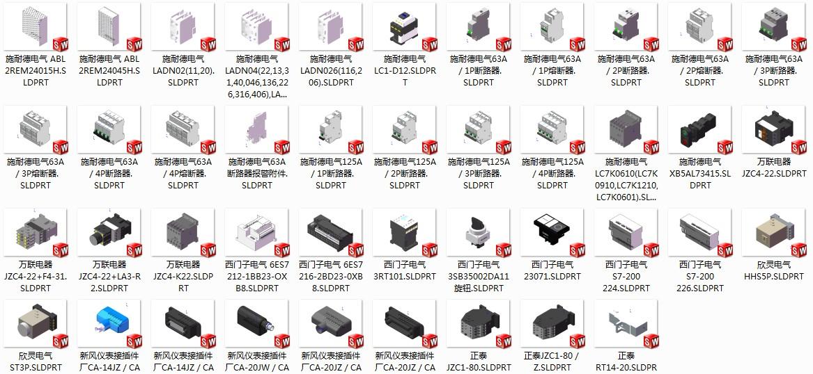 电器接线元件标准件库 电器标准件库 Z27 自已整理的标准件库