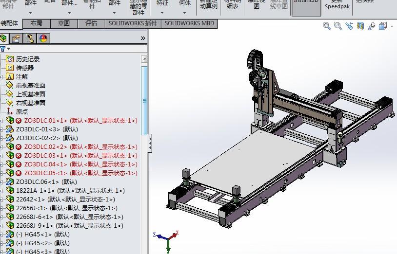 龙门式工作台移动式激光切割机_G455_ZDCJ2001