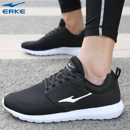 鸿星尔克男鞋运动鞋男夏季新款网面透气跑步鞋休闲鞋子秋季跑鞋黑