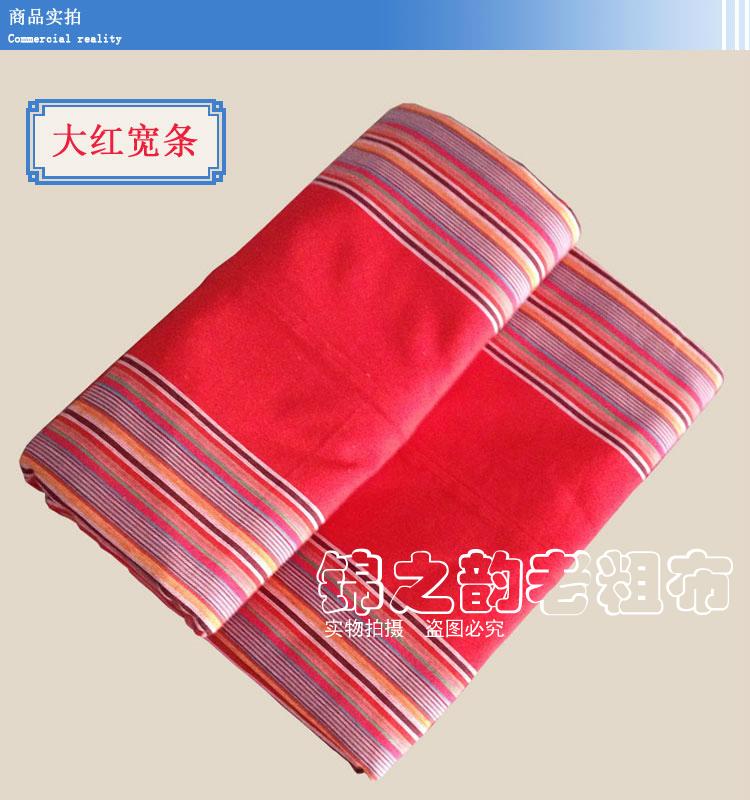 纯棉老粗布床单单件双人床单被单枕套老粗布三件套