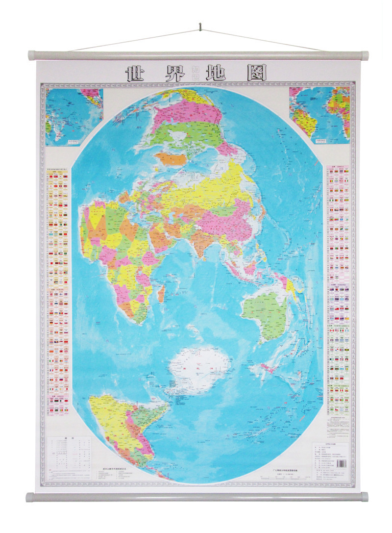 Usd 3500 2016 vertical version china map wall map world map lightbox moreview lightbox moreview lightbox moreview gumiabroncs Gallery