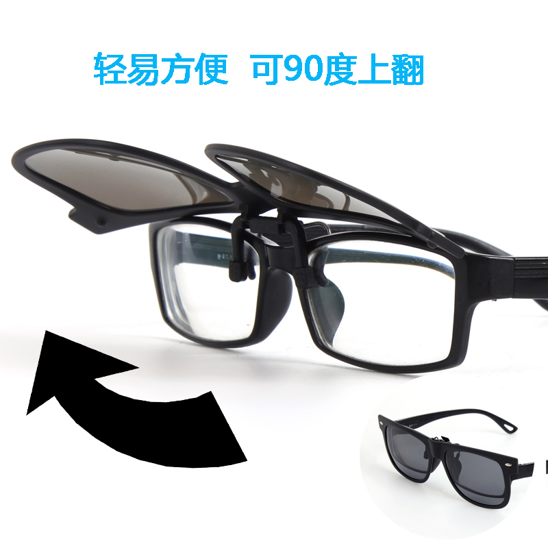 7d9bbb70a3 USD 37.07  Invisible myopia polarized sunglasses driving men and ...