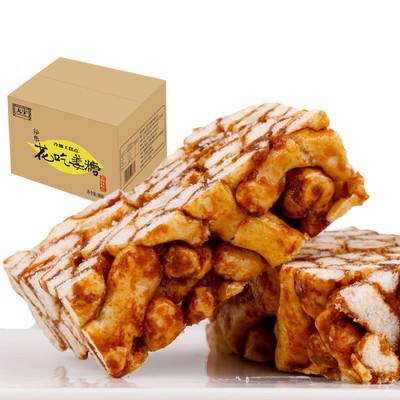 【60小包】沙乐姜糖沙琪玛600g