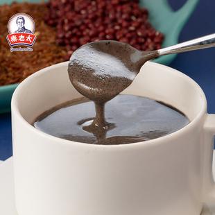 秦老太黑芝麻桑葚五谷杂粮早餐冲饮代餐粉