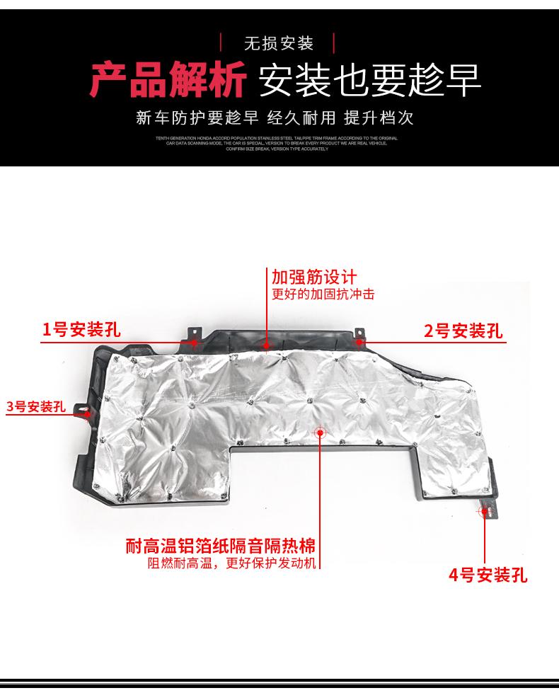 Nắp đậy chống bụi khoang máy động cơ Honda CRV 2018-2020 - ảnh 12