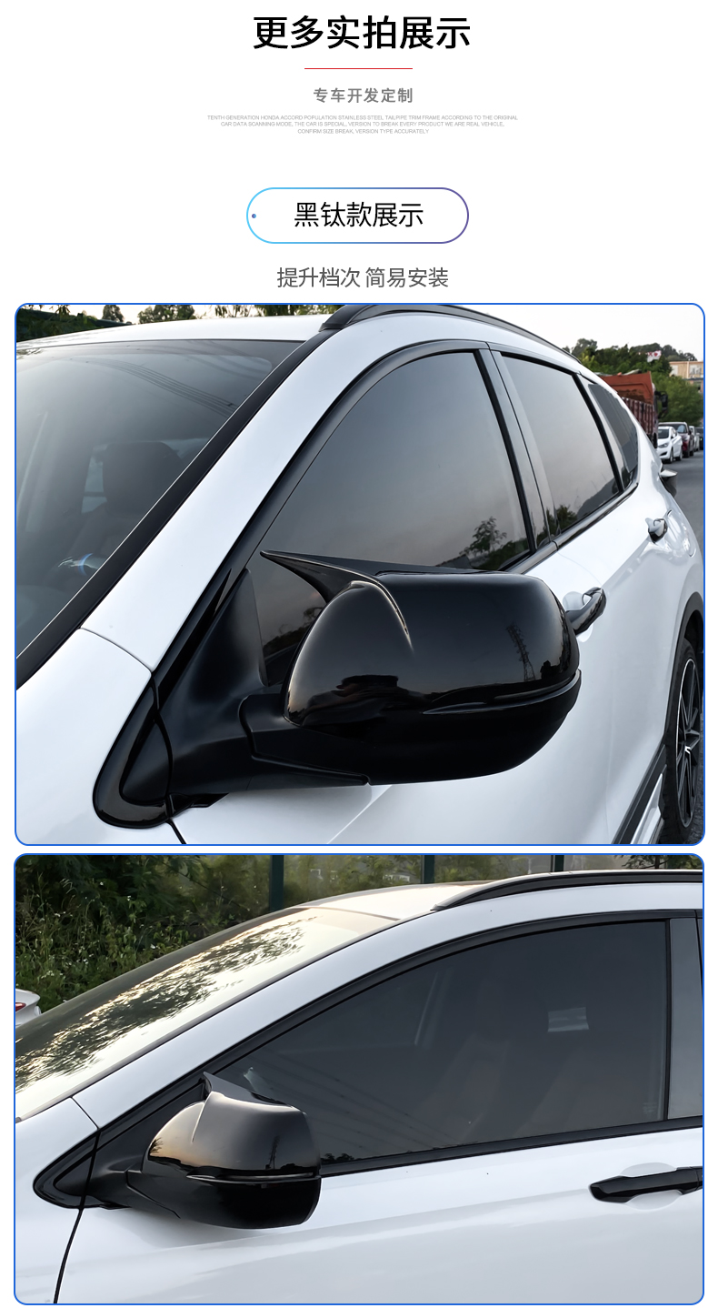 Ốp viền cong kính màu đen bóng Honda CRV 2018 - 2021 - ảnh 13