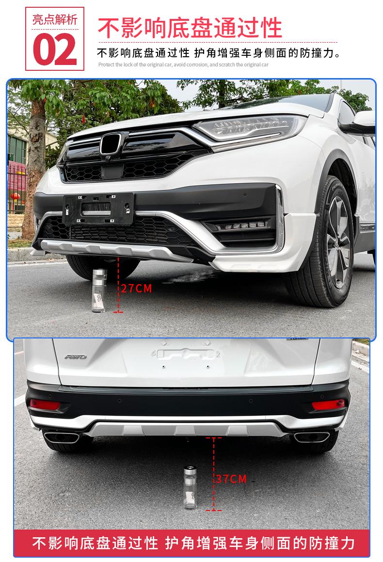 Ốp cản trước sau Ốp hai bên hông Honda CRV 2021 - ảnh 6