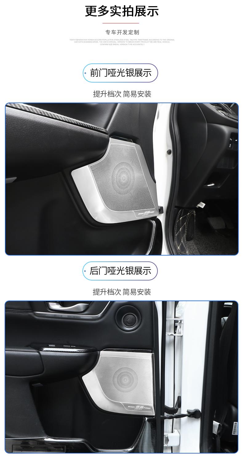 Ốp loa cánh cửa Honda CRV 2018 - 2020 - ảnh 16