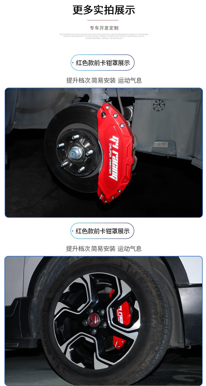 Ốp má phanh đĩa xe Honda CRV 2018-2019 - ảnh 6