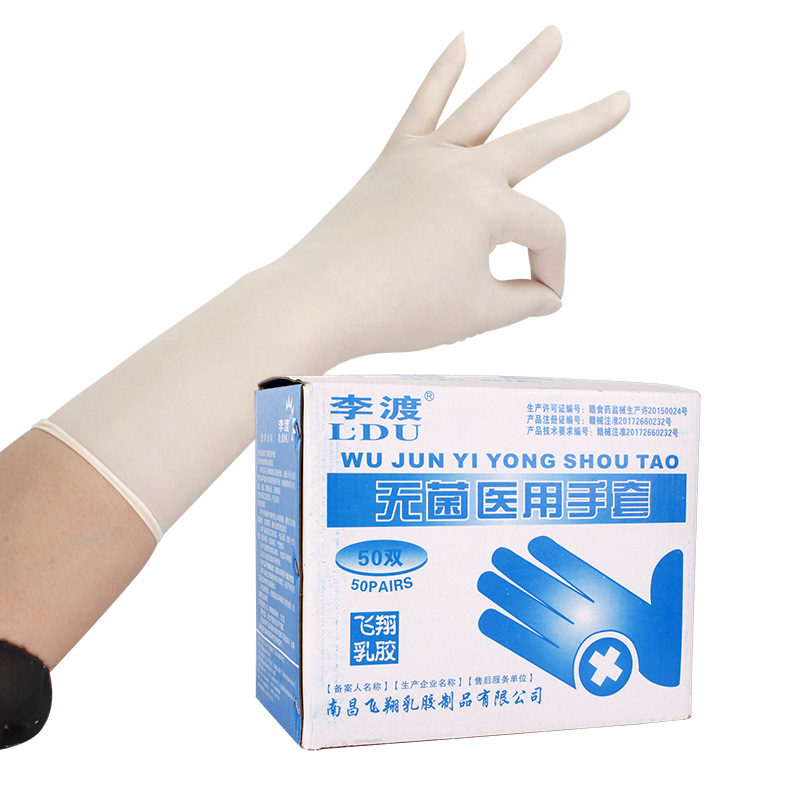 Flying disposable medical examination gloves Li du rubber latex gloves  laboratory surgery surgical TL