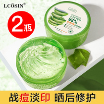 Aloe vera gel acne scars after sun repair moisturizing and hydrating official flagship gel for men and women