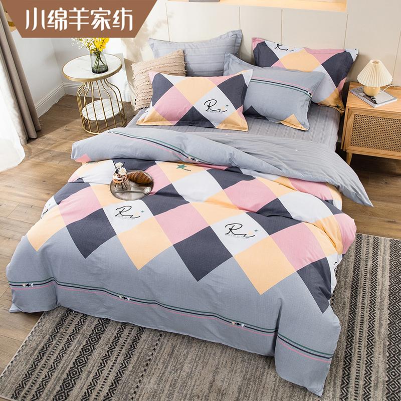 小绵羊四件套全棉纯棉100棉夏季公主风双人床单被套4件套床上用品(【小绵羊】床上用品全棉四件套)