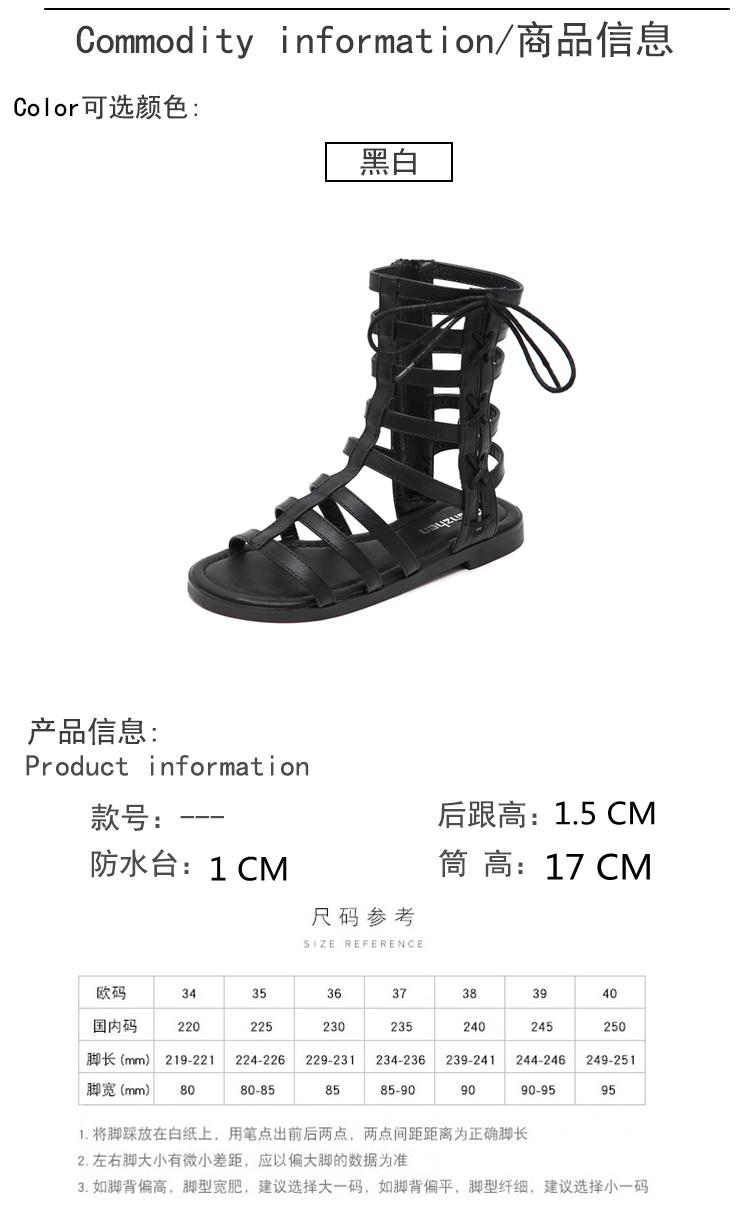 2020韩版新款高帮罗马凉鞋女仙女风平底网红软底学生交叉绑带凉靴详情图