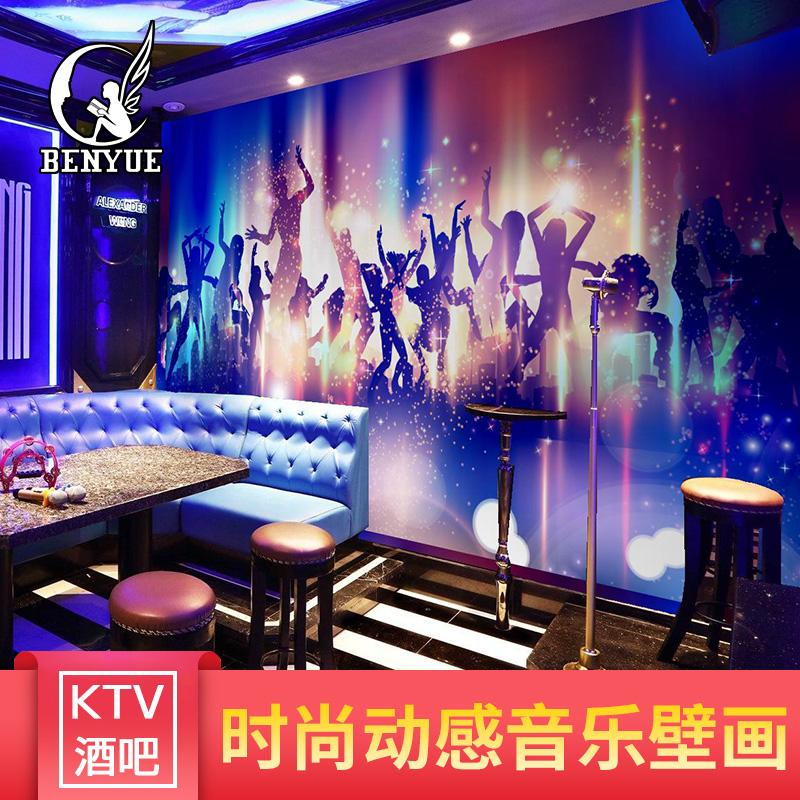 时尚乐符酒吧壁纸KTV音乐墙纸3d立体无缝壁画歌厅背景墙装饰墙布