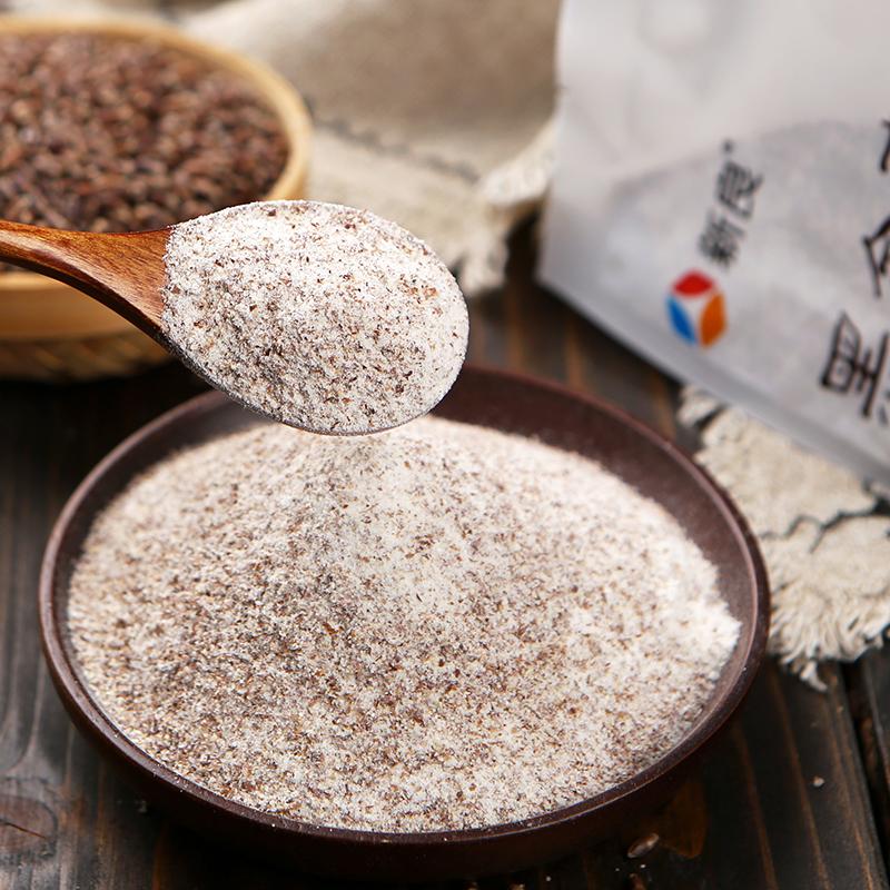 新良黑全麦粉1kg全麦面粉