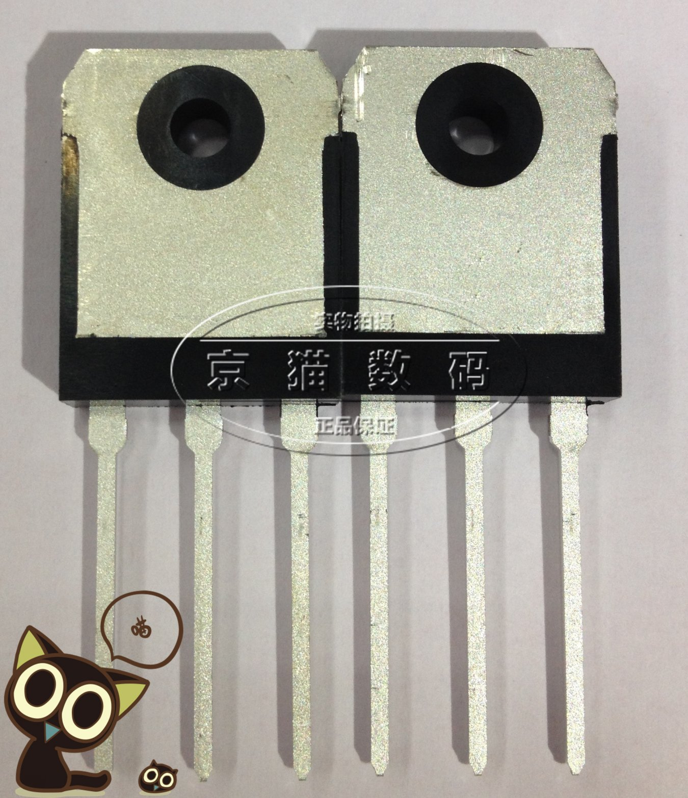 Usd 509 2sk3878 K3878 9a 900v New Imported Electric Welding Pin Igbt Circuit Of Equipment China Arc Welders For Sale On Machine Commonly Used Fet Zoom Lightbox Moreview