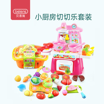 Bainshi children cut fruit and vegetables cut music toy girl play house kitchen toys baby cooking set