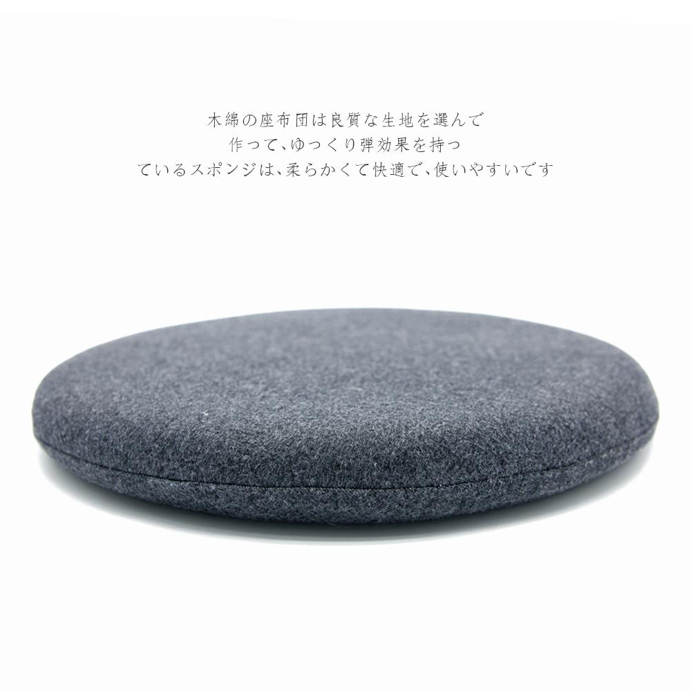 无印风日式良品垫子透气办公室椅垫美臀垫圆形记忆棉加厚学生坐垫