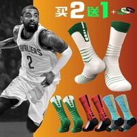 Баскетбольные носки мужские и женские фасон средней длины цилиндр высокий Профессиональный спорт нескользящие вонючий утепленный Полотенцесушители Owen Elite Socks