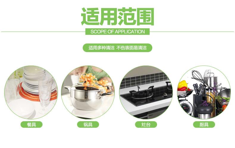 妙洁百洁布刷锅布洗碗擦抹布厨房刷碗布金刚砂菜瓜丝瓜布不易沾油详细照片