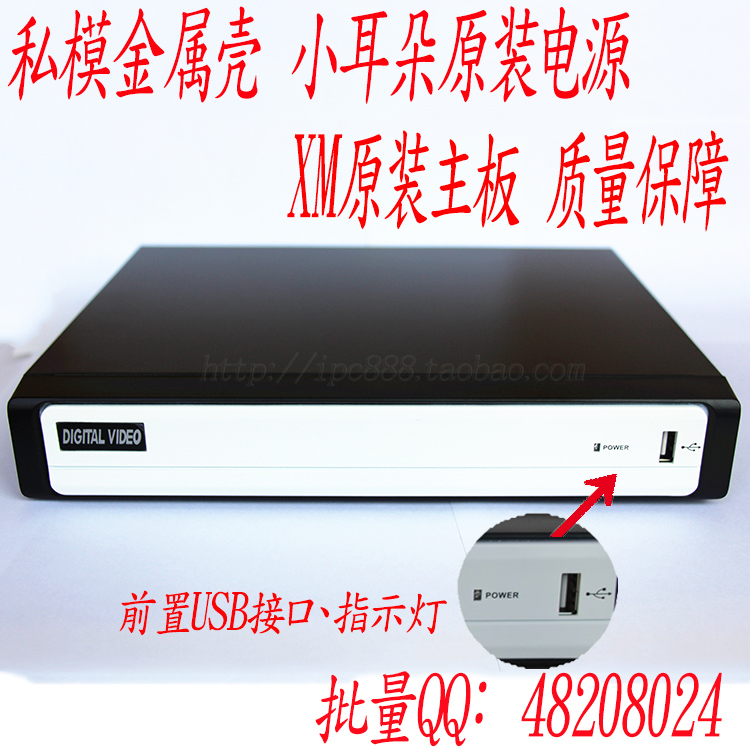 cheap Purchase china agnet Network DVR 4 Channel 1080P NVR