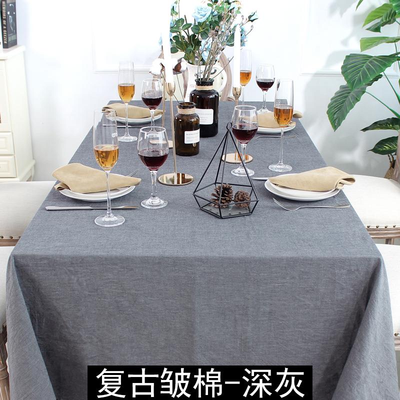 羽罗全棉北欧餐纯色现代简约禅意桌布