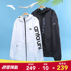 Anta jacket men's autumn clothing sports windbreaker casual windbreaker 2020 autumn and winter official website men's brand jacket