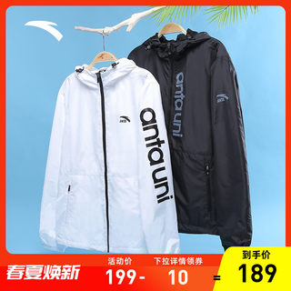 Anta coat men's sportswear casual sunscreen windbreaker 2021 spring and autumn official website men's brand jacket