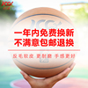 Authentic outdoor cement ground wear basketball No. 5 children No. 5 primary and middle school students No. 7 adult competition flip hair basketball