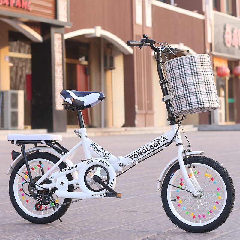 Children's bicycle 7-8-9-10-11-14 years old baby boy boy girl 16 inch 20  inch primary school student folding shift