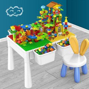 儿童多功能积木桌大颗粒男女小孩子宝宝益智拼装积木玩具