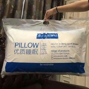 枕芯五星級家用酒店護頸枕單雙人枕頭