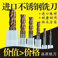 Импорт 60-градусный вольфрамовый стальной фрезерный фрез вольфрамовый стальной сплав 4 лезвия покрытие из нержавеющей стали фреза CNC для Нож 10
